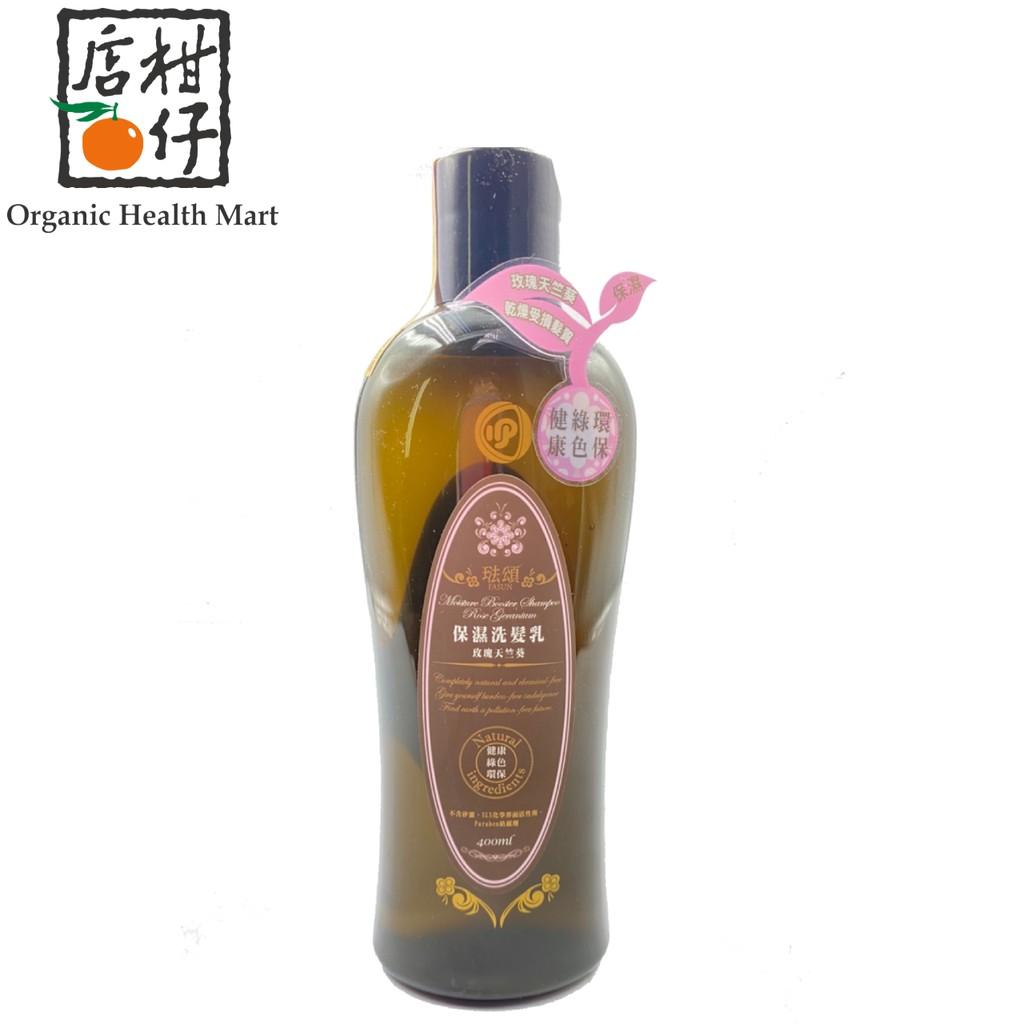 FASUN琺頌保濕洗髮乳-玫瑰天竺葵 (400ml/瓶)