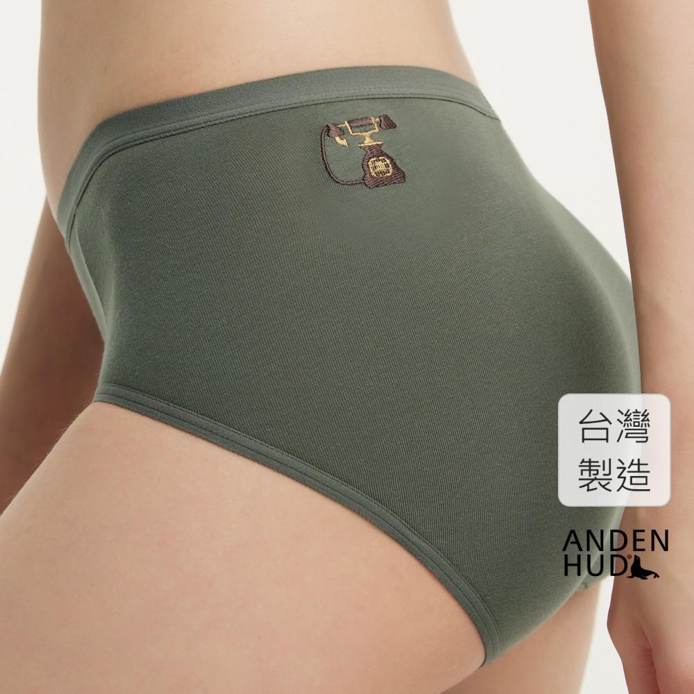 【Anden Hud】XXL 浪漫偏執.高腰三角內褲(灰綠-刺繡古董電話) 台灣製