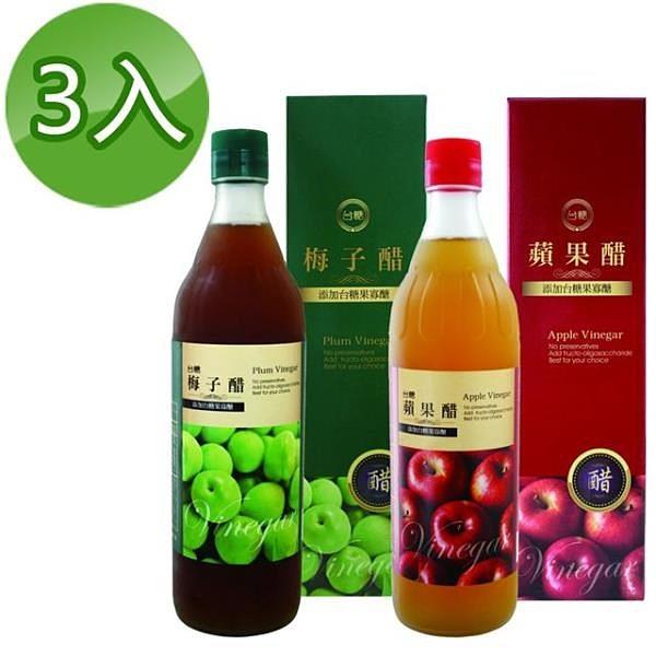 【南紡購物中心】【台糖】水果醋600ml(蘋果醋*3瓶+梅子醋*3瓶)