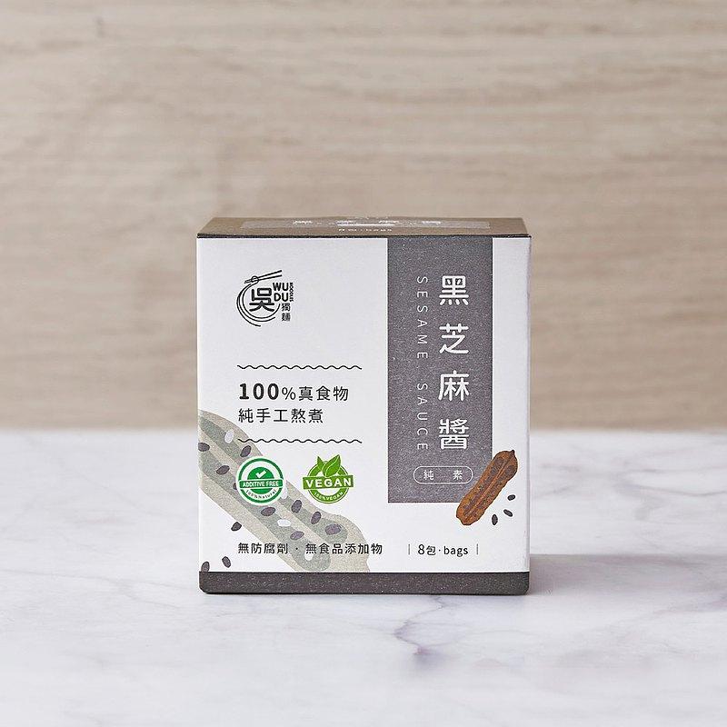 【吳獨麵】黑芝麻醬 | 純素 | (8包入/盒)