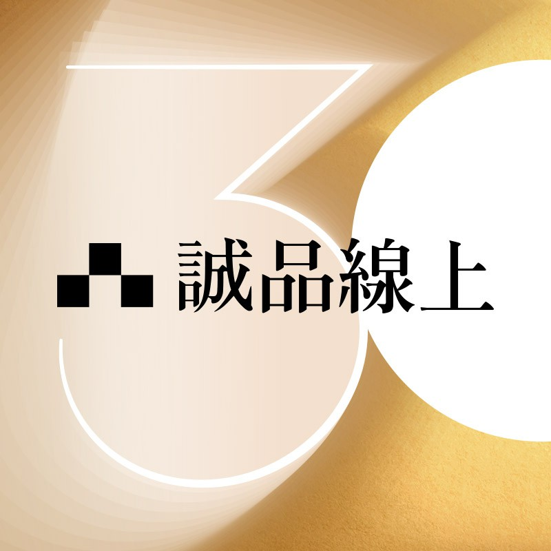 COUSU DE FIL BLANC Handmade Soap/ Black Tea/ 100g eslite誠品