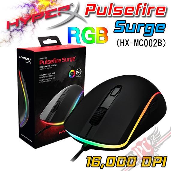 HyperX Pulsefire Surge RGB 電競滑鼠 PC PARTY