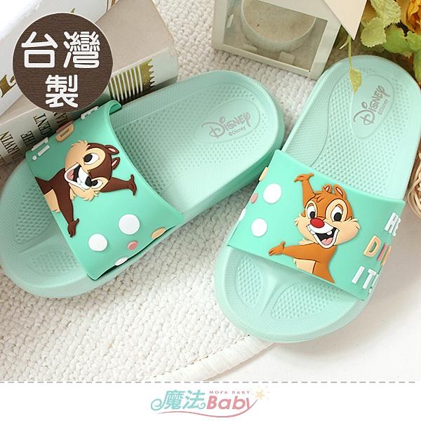 童鞋 台灣製迪士尼松鼠奇奇蒂蒂正版輕量美型拖鞋 魔法Baby