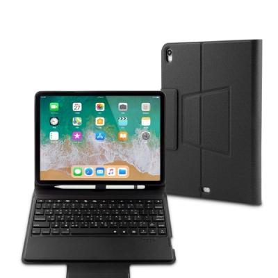 GREENON鍵盤保護套F13 筆插皮套版 11吋iPad Pro專用 注音倉頡鍵盤