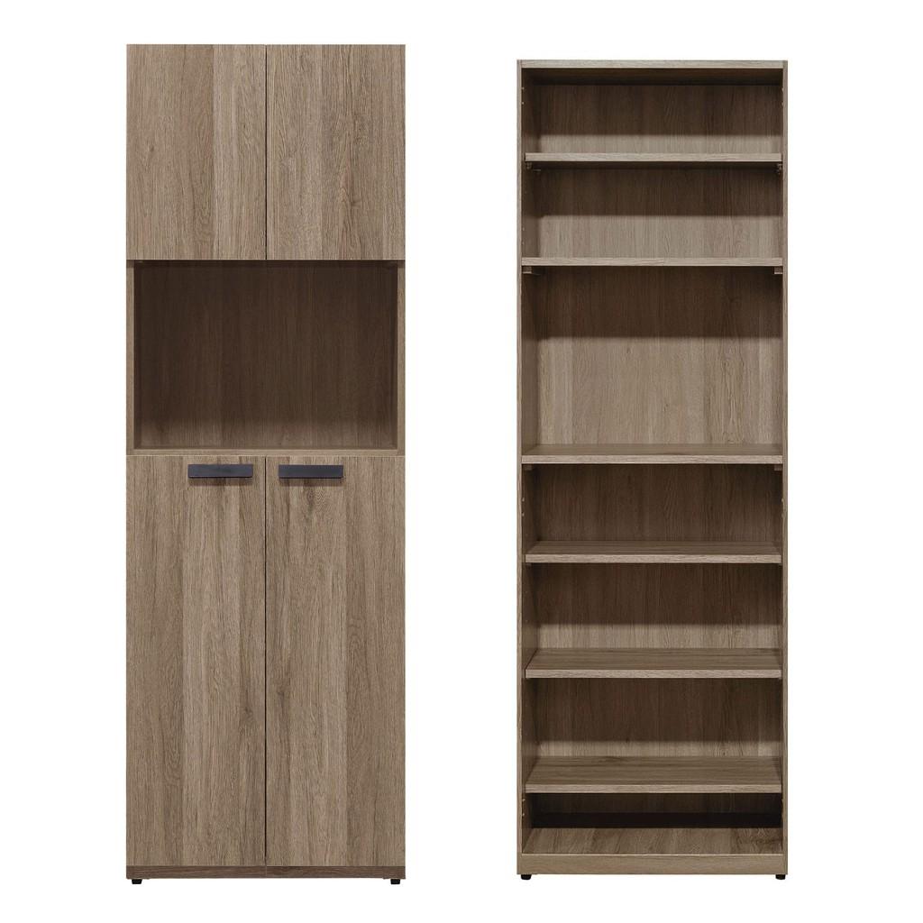 【60cm屏風鞋櫃-A405-8】玄關櫃 收納櫃 置物櫃 屏風櫃 鞋櫃 儲藏櫃 【金滿屋】