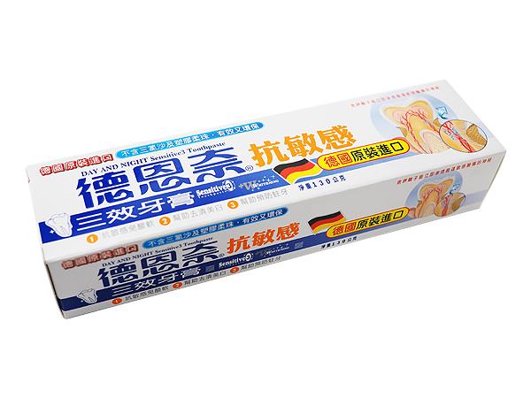 德恩奈~抗敏感三效牙膏(130g)【D508232】