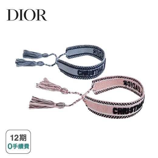 【Dior】 新款Oblique字母圖案純棉編織手環 (灰色/粉紅) 可調整長度14-23 CM