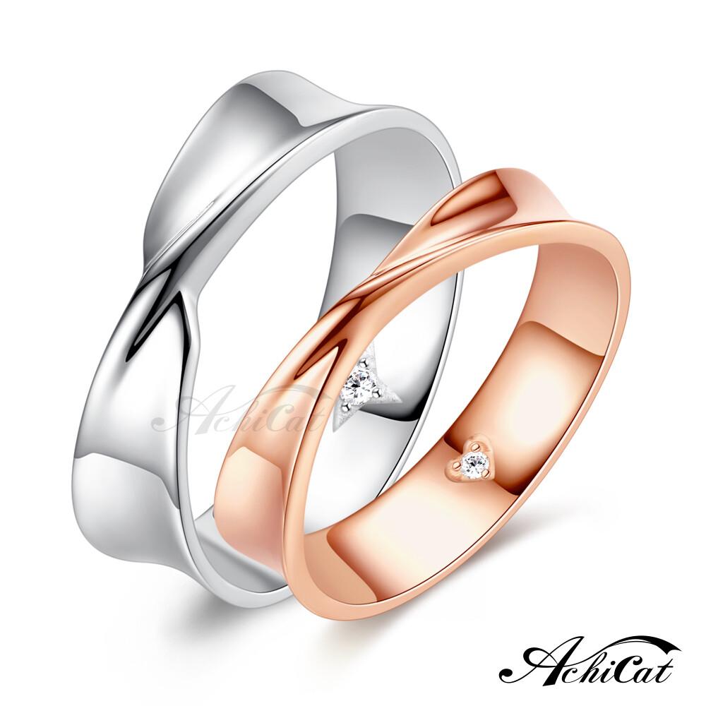 achicat 情侶戒指 925純銀戒指尾戒 交織戀曲 對戒 單個價格 情人節禮物 as7095