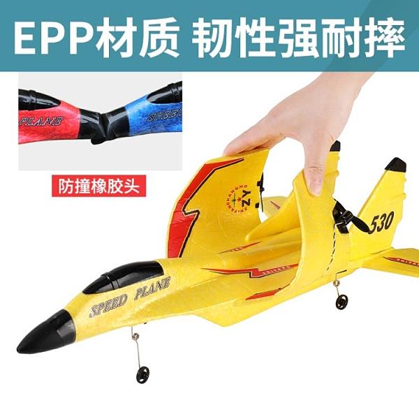 超大戰斗飛機航模抗摔滑行遙控無人機航拍玩具泡沫可充電兒童男孩 酷男精品館