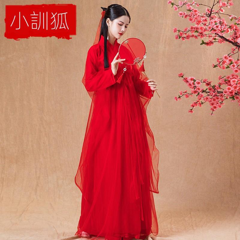 紅色古裝女漢服仙女飄逸清新淡雅仙氣古風大廣袖古箏舞蹈演出服裝