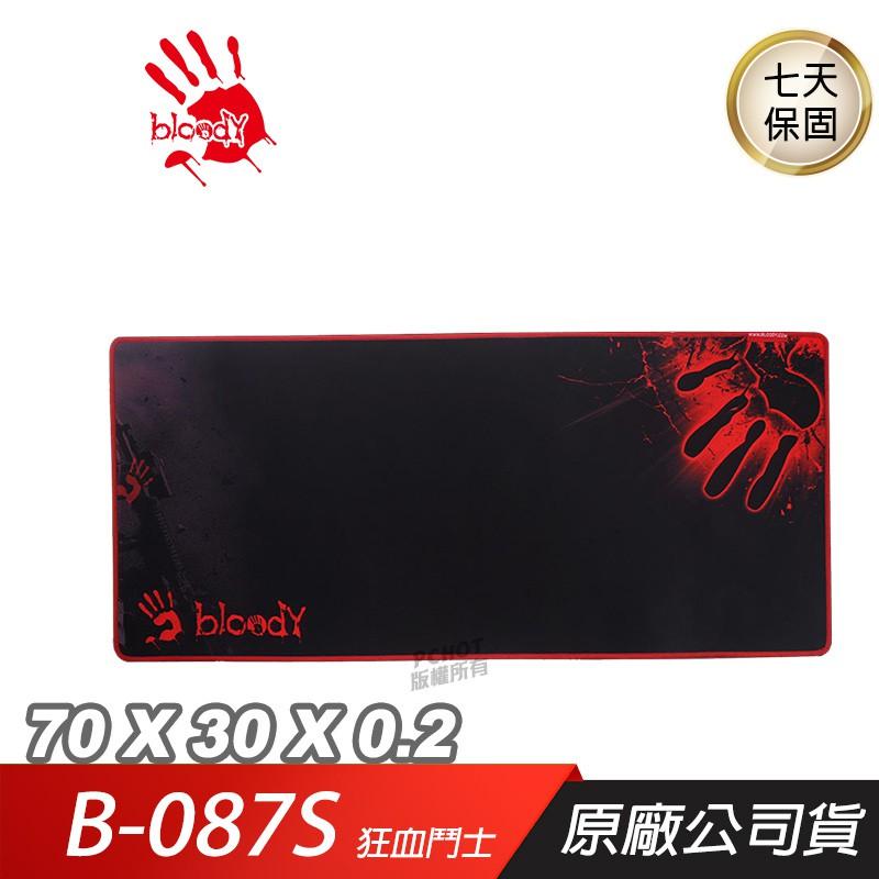 Bloody 血手幽靈 B-087S 狂血鬥士 電競滑鼠墊 超大號/細面速度版/防滑矽膠/鎖邊 [免運速出]