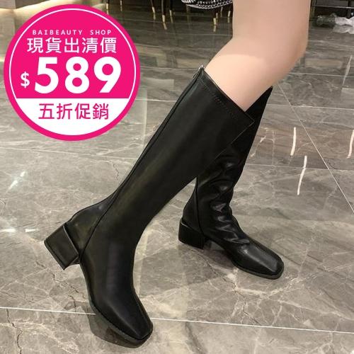 【現貨出清★五折↘$589】馬靴.韓國顯瘦素面皮革方頭低跟後拉鍊長靴.白鳥麗子