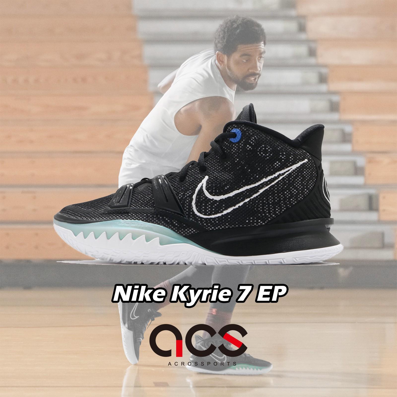 Nike 籃球鞋 Kyrie 7 EP BK Black 黑 白 男鞋 Irving 【ACS】 CQ9327-002