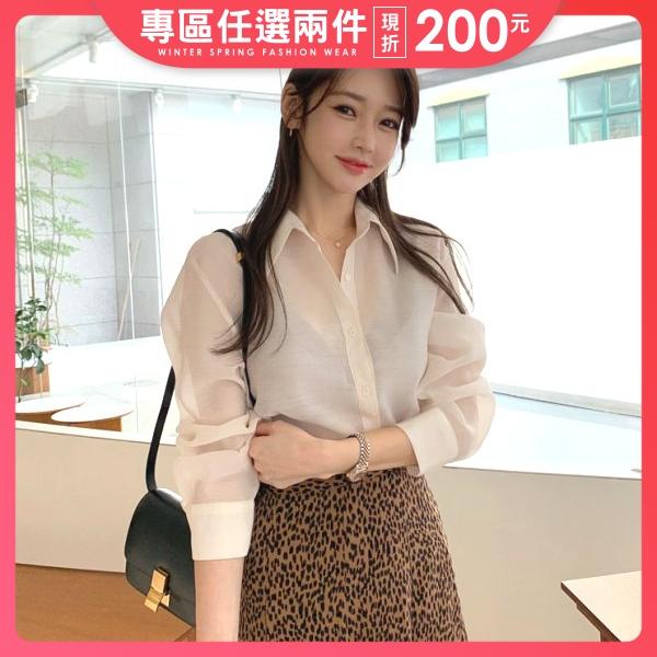 韓國製.韓系優雅排扣拼接抓皺翻領襯衫.白鳥麗子