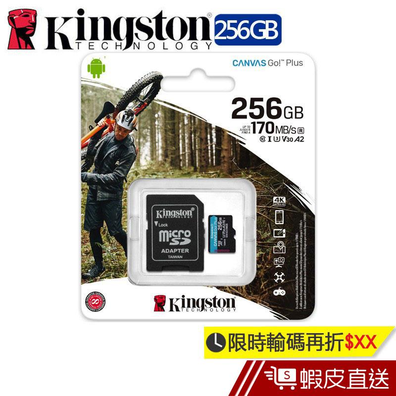 金士頓 SDCG3 MicroSDXC 170MB 256G U3 V30 A2 記憶卡 現貨 蝦皮直送