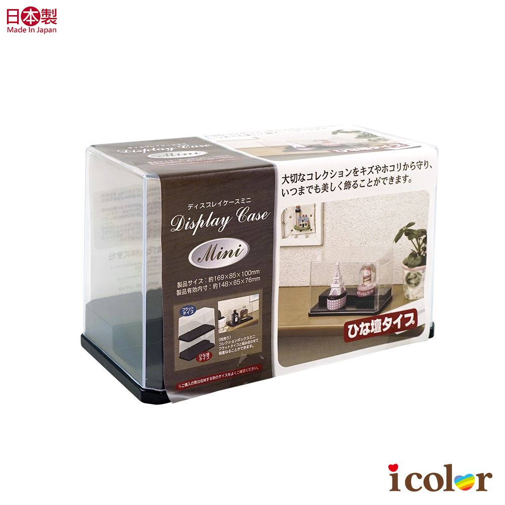 日本製 高台透明模型展示盒