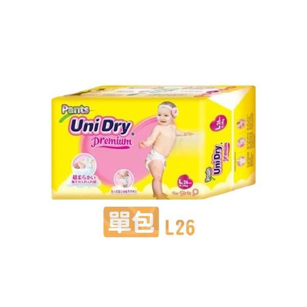 Unidry 優力褲-褲型紙尿褲-女生款(L26片)【佳兒園婦幼館】