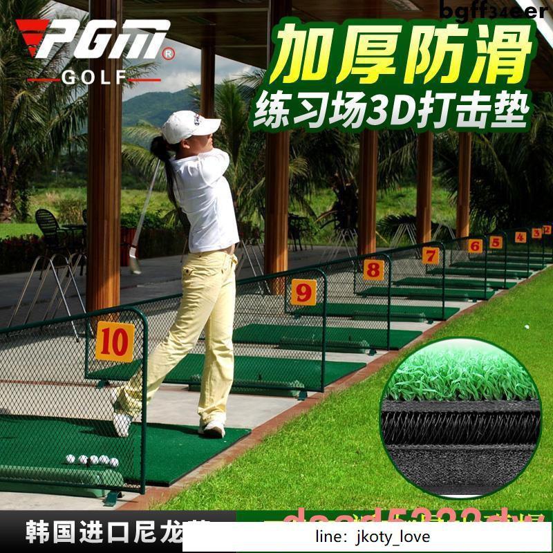 可定制LOGO 高爾夫練習場專用打擊墊 3D墊 1.5*1.5m 防滑型練習墊【派大星小賣場】