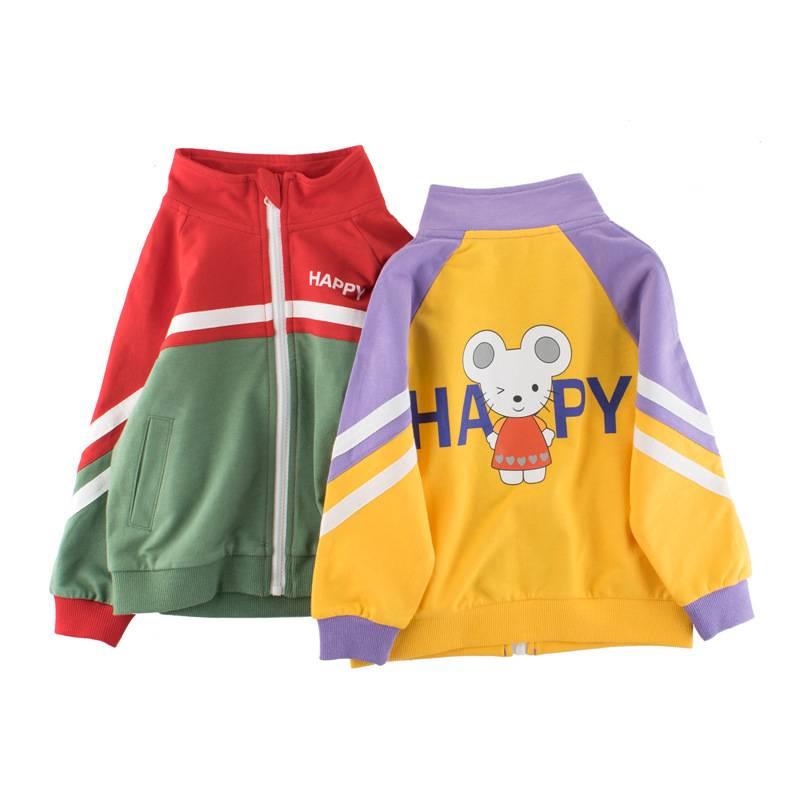 27品牌童裝韓版兒童外套2021春季新品女童拉鍊衫寶寶衣服洋氣四色可選