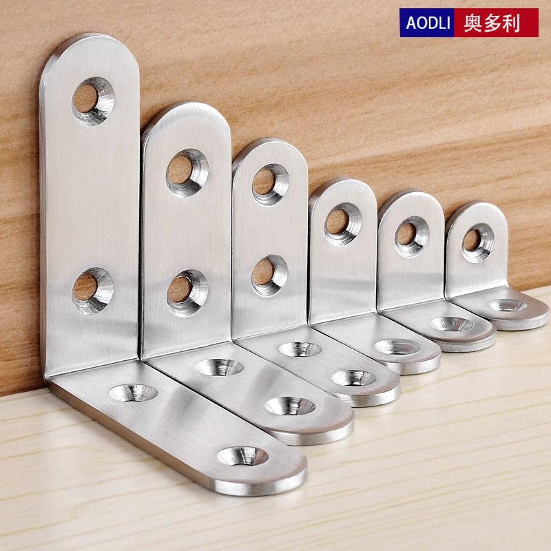 加厚不銹鋼角碼90度直角加固定角鐵L型碼層板托支架層板拖連接件