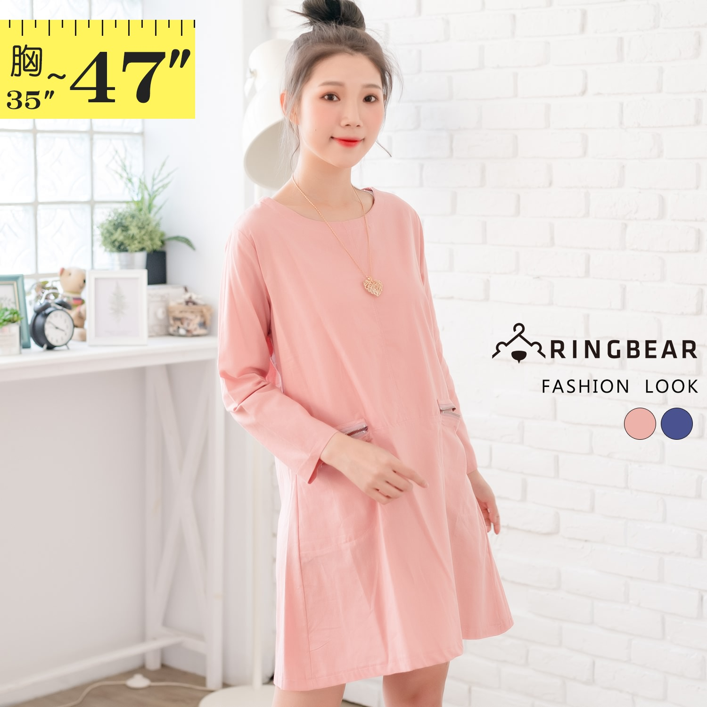 連身裙--輕鬆休閒兩側金屬拉鍊素面拼接圓領棉麻長袖洋裝(粉.藍L-3L)-A397眼圈熊中大尺碼
