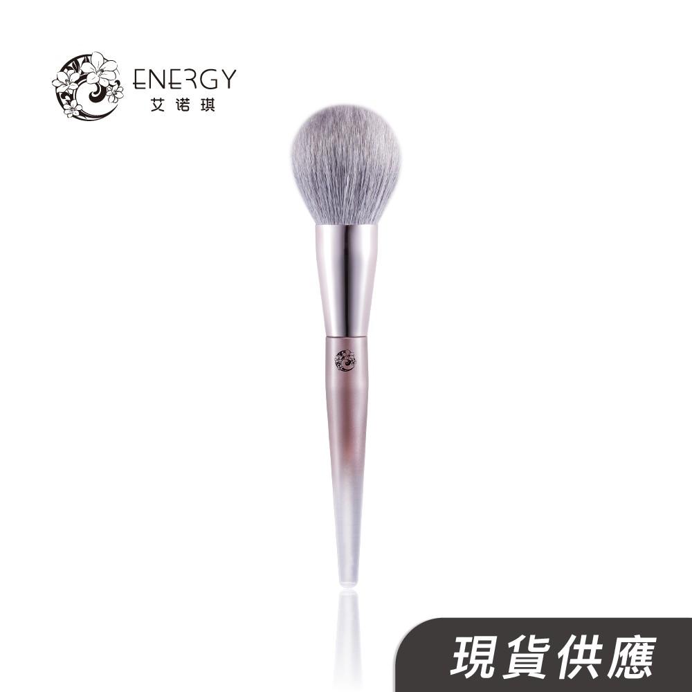 【艾諾琪】氣泡水化妝刷-蜜粉刷(P201)