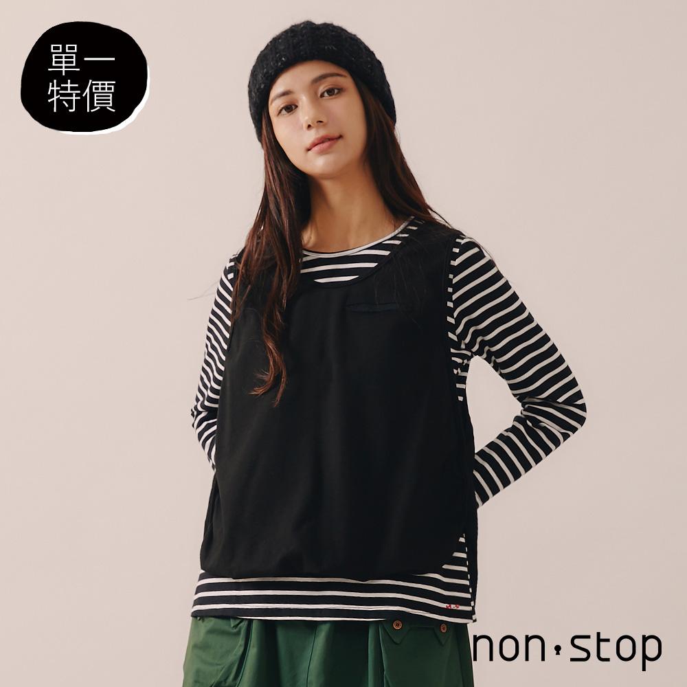 non-stop 休閒條紋配色假兩件T恤-2色