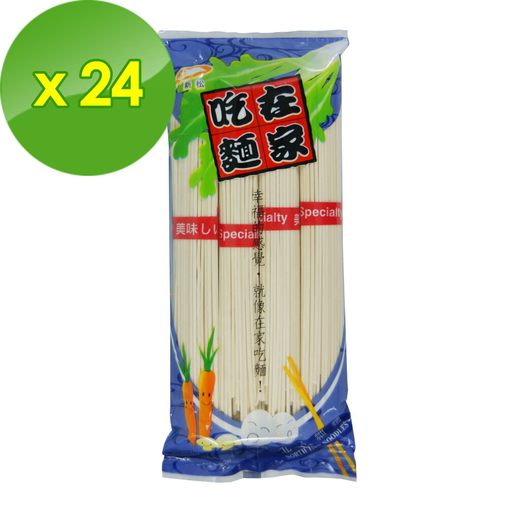 【正逢】在家吃麵-北方細麵(300gX24入)