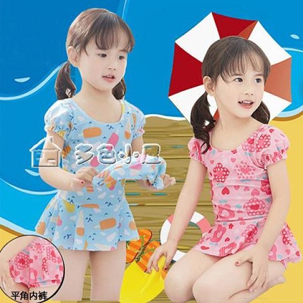 女童泳衣19新款2女孩兒童泳衣3女童寶寶4嬰幼兒5連身平角褲6游泳衣7歲穿 快速出貨