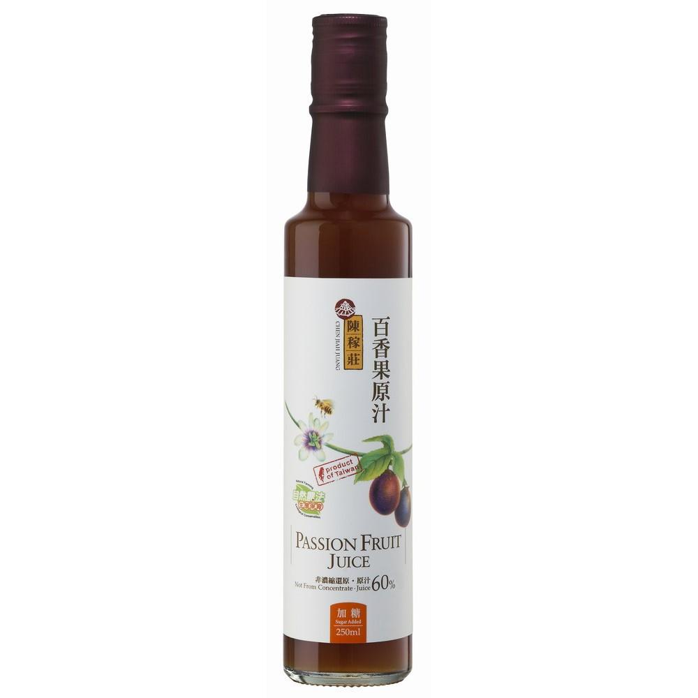 百香果原汁(加糖) 250ml/瓶