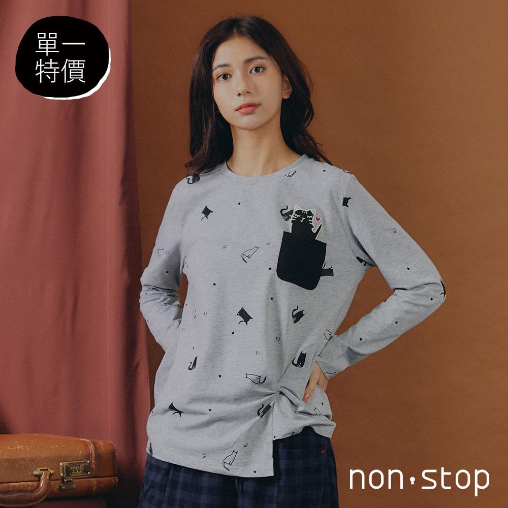 non-stop 俏皮貓咪袋飾手繪T恤-2色