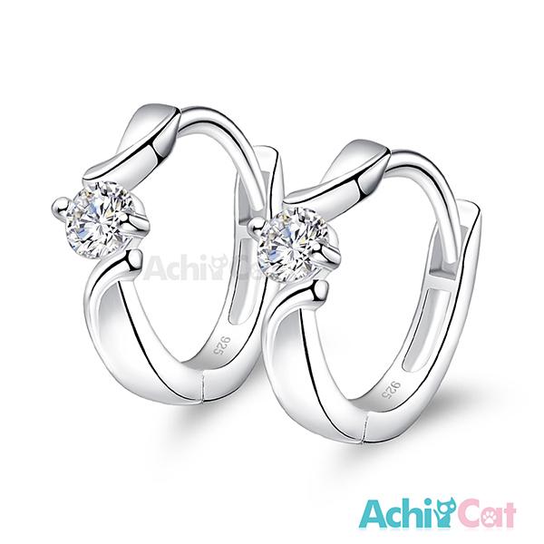 AchiCat 925純銀耳環 永久閃耀 純銀易扣耳環 送刻字 *一對價格* GS7115
