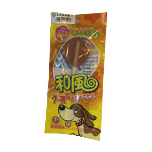 狗和風棒棒糖15g煙燻【寶雅】