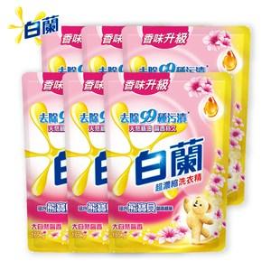 白蘭含熊馨香精華超濃縮洗衣精補包1.6kgx6包(大自然馨香)(箱購)
