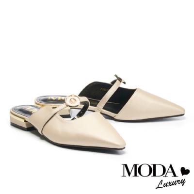 拖鞋 MODA Luxury 古典優雅緞布圓形穿釦低跟穆勒拖鞋-米