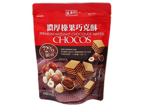 盛香珍~濃厚榛果巧克酥(125g)【D116976】