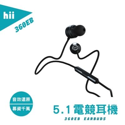 360eB 音霸5.1聲道重低音耳機 - EXTRA BASS+ 電競手游專用 超強重低音 無延遲