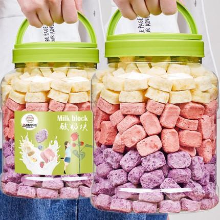 新貨不要等 酸奶塊幹500g罐裝凍幹固體幹吃果粒塊水果幹草莓小吃網紅零食