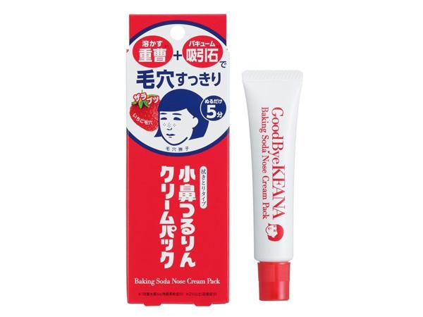 石澤研究所~草莓鼻小蘇打清潔面膜(15g)【D034904】