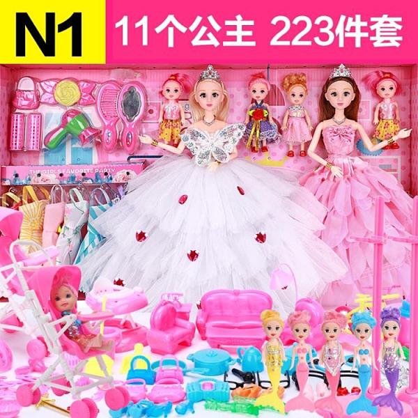芭比洋娃娃套裝大禮盒女孩公主仿真大號超大兒童換裝玩具【淘夢屋】
