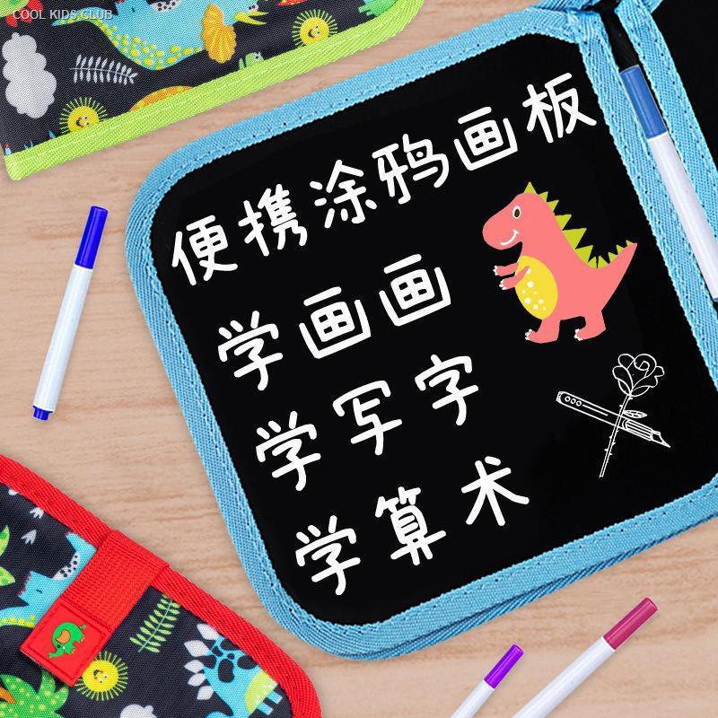 兒童涂鴉畫畫板寶寶小孩小黑板家用寫字板可擦寫水繪畫本玩具神器