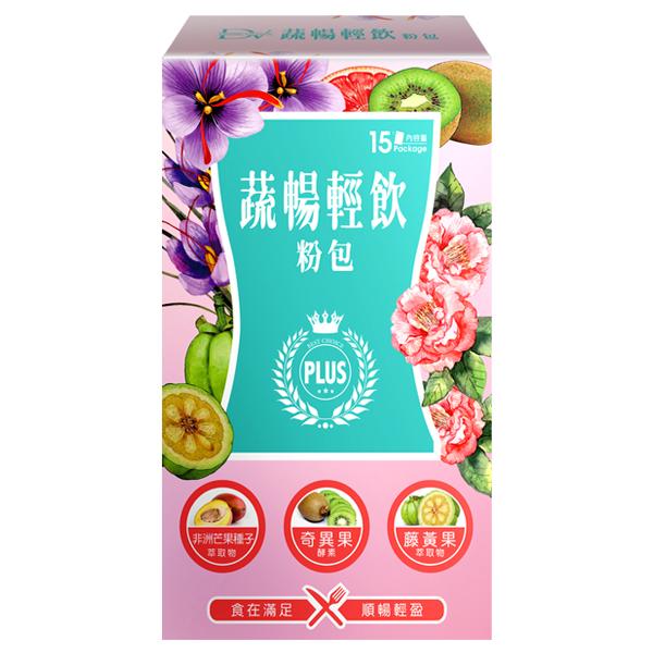 DV-蔬暢輕飲粉包(15包) 【康是美】