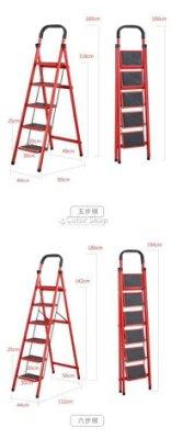 四階鋁梯 超輕巧/超耐重/每層150KG/耐用/加寬加厚 安全家用梯子 【可隨後發票-千鳥格居家館】