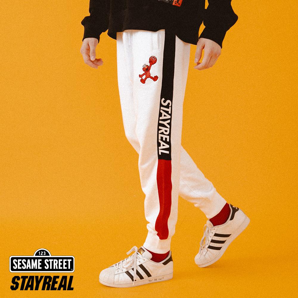 STAYREAL x 芝麻街 飛人Elmo側條運動棉褲