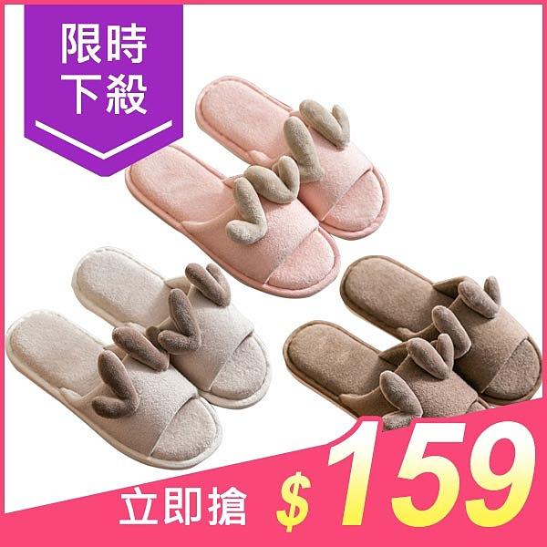 麋鹿造型亞麻居家保暖拖鞋(1雙入) 顏色/尺寸可選【小三美日】$199