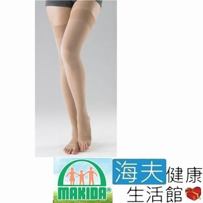MAKIDA醫療彈性襪 未滅菌 海夫健康生活館 吉博 彈性襪系列 240D 大腿襪 露趾_119H