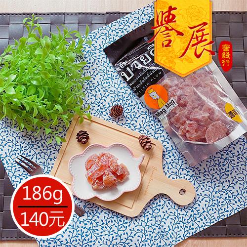 【譽展蜜餞】還魂梅186g/140元