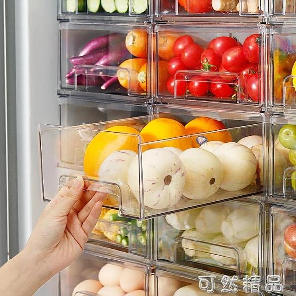 冰箱保鮮冷凍室收納盒抽屜式廚房置物食品食物整理收納神器雞蛋盒 可然精品