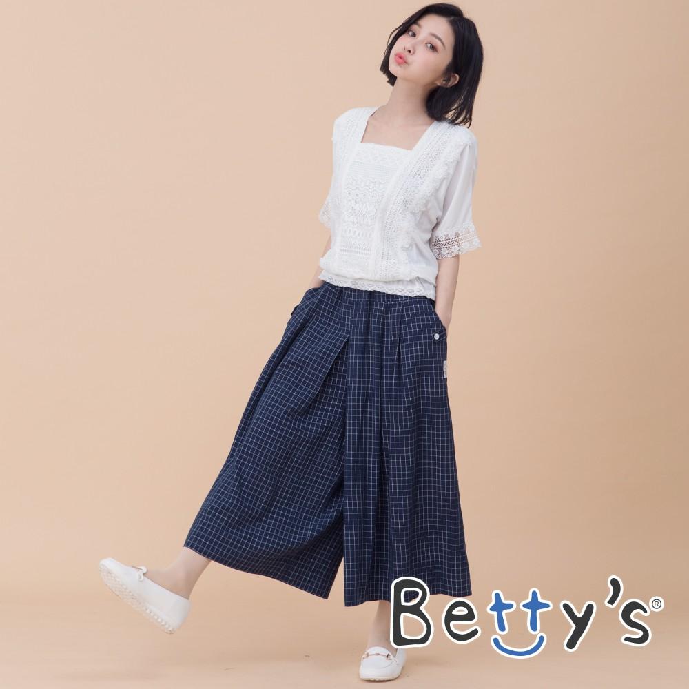 betty's貝蒂思 日系格紋鬆緊寬褲 (深藍)