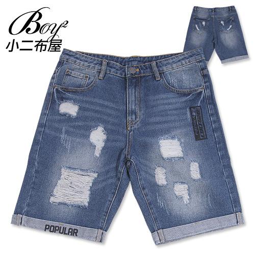 BOY2小二布屋 【NW610018】牛仔短褲 反摺印字刷破單寧短褲/現+預